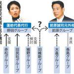 【民進代表選】山尾志桜里政調会長は前原氏支持、旧維新系は自主投票