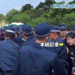 【激オコ】沖縄・高江で機動隊が琉球新報の記者を排除し閉じ込める!「日本の報道は終了」の声も