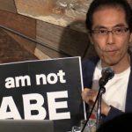 【新潟知事選】古賀茂明氏「行政手腕+経済政策のプロ+原子力ムラと戦う勇気のある人を立てる準備が進んでいます。」