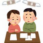 【これはキツイ】配偶者控除廃止でサラリーマンは大増税!年収500万の専業主婦世帯で約7万円(月6000円)の負担増に!