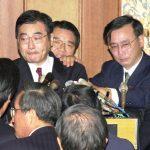 加藤紘一氏の死を惜しむ声。共産・志位委員長「議論を通じてリスペクトの気持ち」