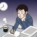 【話題】政府が残業時間の上限設定を検討へ、罰則も⇒ネットでは「サービス残業」が増える可能性を懸念する声多数