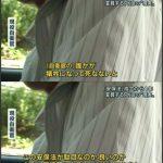 【安保法成立から1年】国会前に2万3千人!朝日・毎日・東京新聞は「違憲」現役自衛官「半強制的なアンケート」「幹部自衛官も酒の席では『行かねえよ』と言う」
