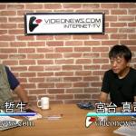 【民進党の正体(組合依存体質)】民進党がなぜ「自民党2軍」と呼ばれるのかがよくわかる動画(35分)byビデオニュース・ドットコム