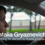 ロシア下院選の野党候補「与党・統一ロシアが有利になるように仕組まれている」