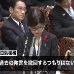 【まずは自分がやれ】稲田防衛大臣が2011年に若者全員を自衛隊体験させる発言「『草食系』といわれる今の男子たちも背筋がビシッとするかもしれませんね」