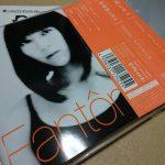 【ビジネス】「Fantôme」はCD時代に出た最後の宇多田ヒカルのアルバムか?