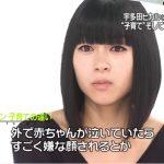 宇多田ヒカル氏が日本(東京)の子育て環境に言及「東京は子育てしにくそう」⇒ネット「子供は日本以外で育てたい」