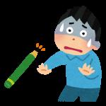 【考察】本当にあった珍しい恐怖症「針葉樹林恐怖症、排気口恐怖症、ボタン恐怖症、橋恐怖症など」