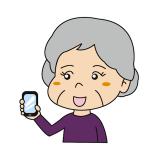 【82歳】75歳でツイッターを始めた「ツイッターおばあちゃん」が素敵「一番嫌いなもの、老人の愚痴。甘えの構造」