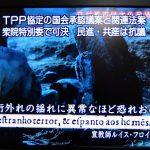 【安倍チャンネル】NHKがTPPを無視している疑惑が発生!強行採決時には『世界で一番美しい瞬間「妖精の森が輝くとき スウエーデン北部地方」』を放送。