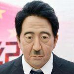 【チャイニーズネトウヨの仕業か?】ヒトラー似の安倍総理人形が中国のショッピングモールで展示されていることが判明!