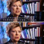 【新聞・テレビがツイッターに負けた選挙】トランプ氏「勝因はソーシャルメディア」