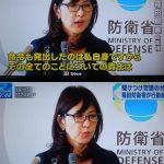 【忘れてはいけない言葉】稲田朋美防衛相「駆けつけ警護のすべての責任は私にある」