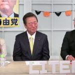 【面白かった】「選挙の初歩特集」に神様・小沢一郎議員(衆院連続16回当選)が出演!上杉隆の「続・週刊リテラシー」#4 (動画1時間)