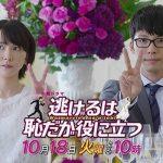 【衝撃】日本で「プロの独身(中年童貞)」が200万人を突破してた!