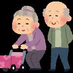 【食卓には梅干し】介護サービスも受けていない90代の仲良し夫婦が同じ日に自宅で病死したらしいと話題に