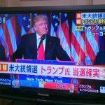 【頭おかしい】米国「TPP絶対反対のトランプ大統領誕生!」⇒日本「明日(10日に)TPP強行採決しま~す。」
