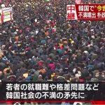 【韓国デモ】「生きて行けない」朴クネ大統領への怒りだけでなく、生活苦からの不満・怒り爆発で100万人規模に達した模様。