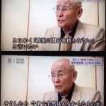 【傾聴に値】元日本兵・瀧本さん(95)が「今の若い人に言いたいこと」が切実