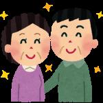 【へぇ~】中高年夫婦の73%がセックスレス!12年で倍増!中高年で不倫をしている人は数倍に!