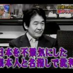 【塾生悶絶ww】「小池塾」次回講師に竹中平蔵氏!