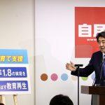 【日本死ぬ!】2016年に生まれた赤ちゃんの数が過去最少に!アベノミクス・新3本の矢「希望出生率1・8」はどこへ?