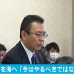 【いずれは・・】風評被害専門家「福島県産の食材への抵抗感が減ってきているので、今は汚染水を海に捨てるべきじゃない」