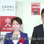 【羞恥心】つるの剛士さん「『保育園落ちた日本死ね』という汚い言葉が流行語で、国会議員が満面の笑みで登壇って・・日本人として親として悲しくなりました」