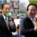 【国会はヤラセか?】自民・二階幹事長と民進・野田幹事長が異例の会食!