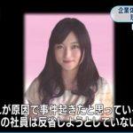 【驚き】「2016年ブラック企業大賞は電通!」と、NHKが7時の全国ニュースで取り上げたことが話題に!