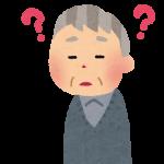"""【超深刻】高齢化する""""高齢者""""問題。2050年には4人に1人が75歳以上!"""