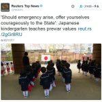 【日本では報道されない】安倍総理夫人が名誉園長の塚本幼稚園が「戦前教育を行う幼稚園」として世界に紹介される!(ロイター・トップニュース)