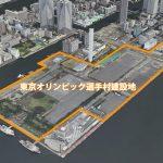 【(ノo`)アチャー】東京五輪の選手村では「日本産」食品は使えない?