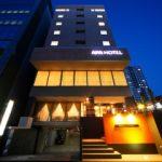 【違法の疑い】日本アパホテル会長が「中国人の予約は受けない」と発言!