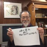 【胸熱】仲代達矢さん、84歳、2017年からツイッターを始める。