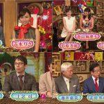 【MX『ニュース女子』DHC制作】朝日新聞社説「偏見番組 放送の責任わきまえよ」&ついにMX幹部が「チェック甘かった」と認める