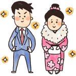 【新成人意識調査】東日本大震災後から「政治経済」への関心が顕著に低下!6年連続で減少トレンド
