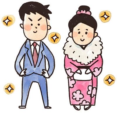 free-illustration-seijinshiki-irasuton
