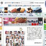 【いいね!】NPO法人が「脱原発」表明の佐賀県伊万里市にふるさと納税で1200万円寄付。市長「孤立しがちだけど、勇気づけられました」