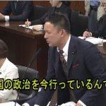 【新コーナー】1月13日のプチニュース