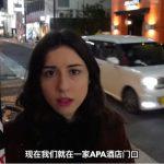 【激ヤバ】アパホテルの部屋に「南京大虐殺を否定する本」があることをバラされ大炎上!中国のSNSで6800万回再生(2日)