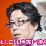 2017/02/13(月)プチニュース「文化放送を追い出される吉田照美氏がFMに登場!」「内閣支持率61.7%にアップ!」など