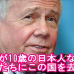 2017/02/06(月)プチニュース「辺野古工事に政府が着手」「安倍内閣支持率65.4%」など