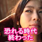 2017/02/07(火)ぷちにゅ~「安倍氏国会で激昂!」「小池知事も自民党の党員ですからby二階」など