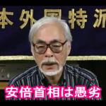 2017/02/15(水)プチニュース「特集!危ない日本の企業!」「米軍の特殊部隊が北朝鮮に攻め込む?」など