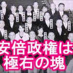 2017/02/18(土)プチニュース「『共謀罪』に賛成6割超」「蓮舫氏と小沢氏が極秘会談」など