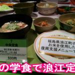 2017/02/22(水)プチニュース「愛国幼稚園の件は関西ではしっかり報道」「前大阪市長が地元の問題なのに静かすぎる」など