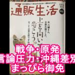 2017/02/21(火)プチニュース「ついに『安倍小学校』を報ステが報じる!しかし、NHKは沈黙!」などなど今日の森友学園・塚本幼稚園ネタ満載