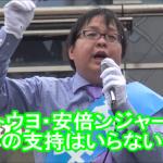 【www】元在特会会長・桜井誠氏に楯突くネトウヨが発生!「自分はネトウヨだがお前は支持できない」